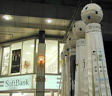Softbank_in_Sendai_&_the_decorations_of_Sendai_Star_Festival